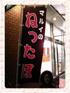 photoshake_1357773206201.jpg
