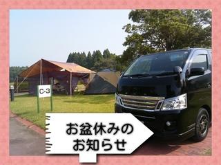 photoshake_1376380757336.jpg