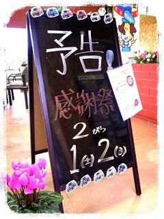 LINEcamera_share_2014-01-25-15-28-34.jpg
