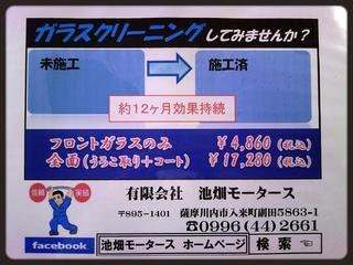 LINEcamera_share_2015-02-08-08-05-08.jpg